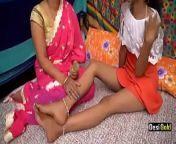 Bhabhi Fucked Hubby's Sister With Boyfriend || Best Indian Sex With Clear Hindi Audio from सेक्सी भारतीय चाची स्नान छिपे हुए कैम दृश्यरतिक वीडियो