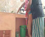 पति काम से पहले सुबह रसोई में पत्नी की चूत चाटता है। from mature indian village aunty xxx vedio clip