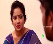 Hot Romantic Village Atha Tho City Alludu Romance ¦ South Indian Hot B grade Short Movie 216 from vadina tho sarasam short films