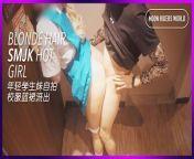 Malaysian Sekolah Menengah Student Uniform Sex 漂亮美胸学生妹和黑道男友做爱自拍无码 from myanmar malay parsi